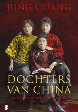 Dochters van China - 9789022579572